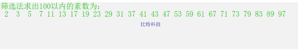 谭浩强 C语言程序设计第五版课后答案