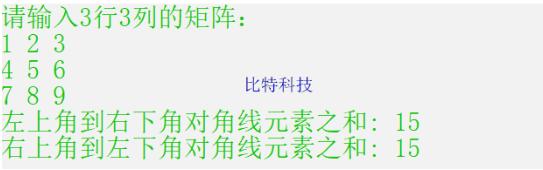 C语言程序设计第五版课后习题答案