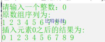 谭浩强 C语言程序设计第4题答案