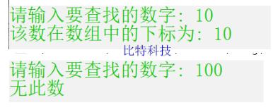 C语言程序设计第五版谭浩强第五版习题答案第9题
