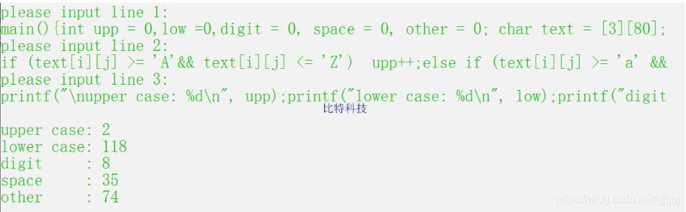 C语言程序设计课后答案