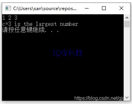 C语言程序设计第五版 谭浩强