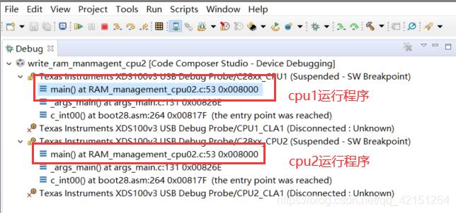 双核程序debug