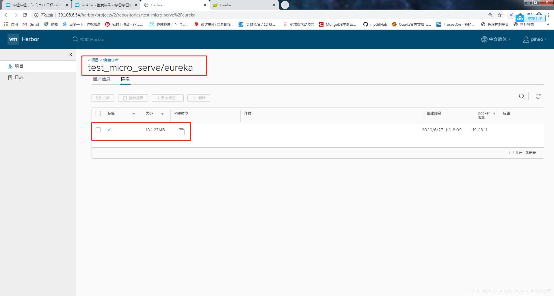 [外链图片转存失败,源站可能有防盗链机制,建议将图片保存下来直接上传(img-z4JCkcZY-1593263593022)(C:\Users\Administrator\AppData\Roaming\Typora\typora-user-images\image-20200627204432351.png)]
