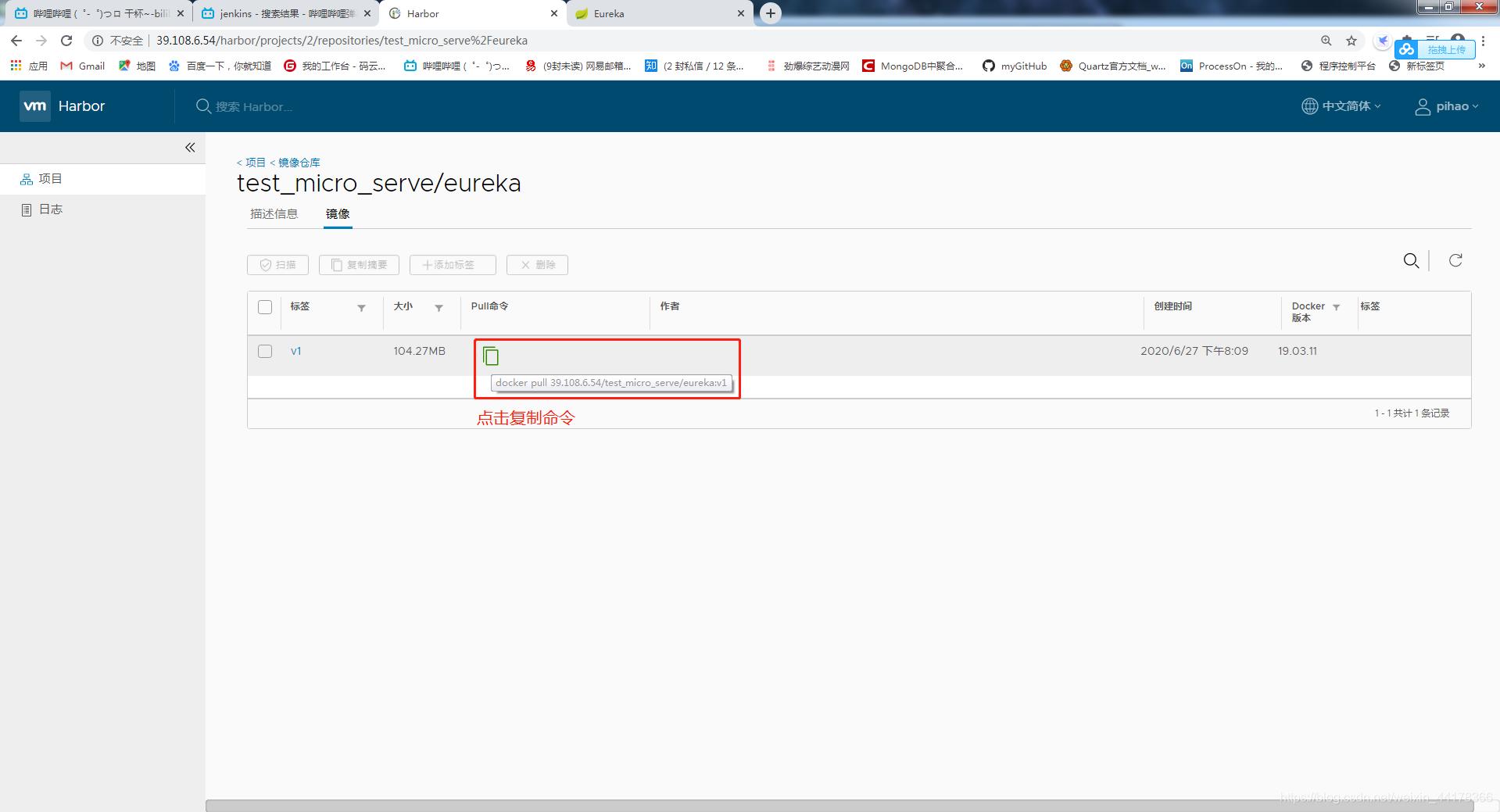 [外链图片转存失败,源站可能有防盗链机制,建议将图片保存下来直接上传(img-3aMkC8Wg-1593263593024)(C:\Users\Administrator\AppData\Roaming\Typora\typora-user-images\image-20200627205202955.png)]