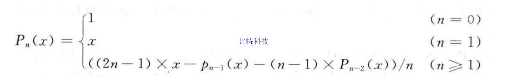 C语言程序设计谭浩强第五版课后答案 第七章公式