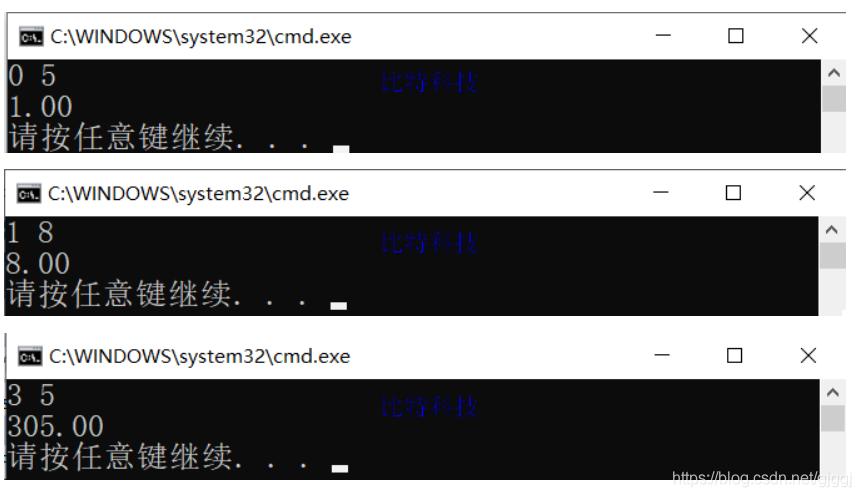 C语言程序设计谭浩强第五版课后答案