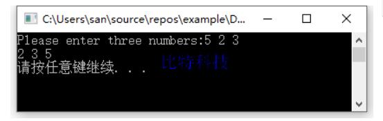 C语言程序设计第五版谭浩强第1题习题答案