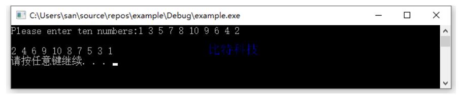 C语言程序设计第五版谭浩强第八章第14题课后答案