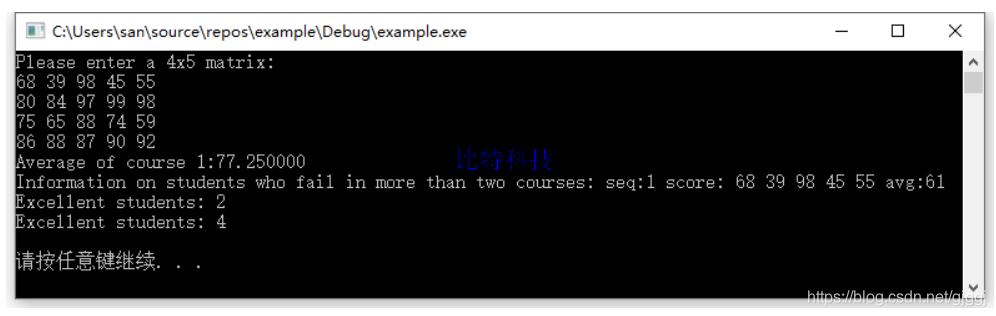 C语言程序设计第五版谭浩强第八章第15题课后答案