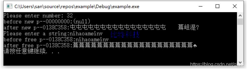C语言程序设计第五版谭浩强课后答案第19题答案