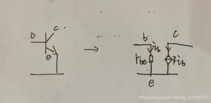 三极管等效模型