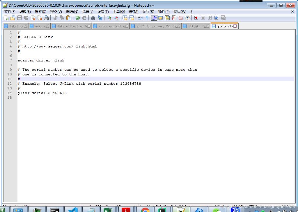 修改Openocd/scripts/jlink.cfg
