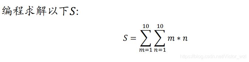 Matlab第一章作业1