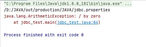 Java抛出异常
