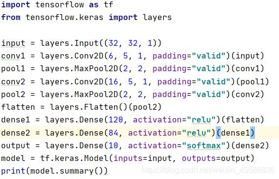 图二、Tensorflow代码实现
