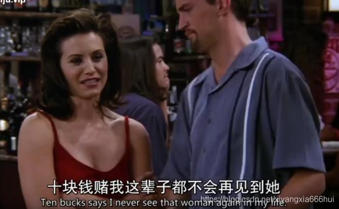 Monica说以后永远不会见到Rachel