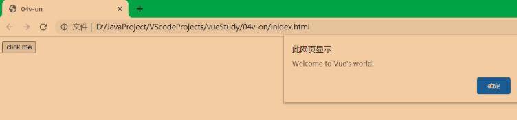 [外链图片转存失败,源站可能有防盗链机制,建议将图片保存下来直接上传(img-8HMrs9Mh-1593517595490)(C:\Users\游翔\AppData\Roaming\Typora\typora-user-images\image-20200630192327843.png)]