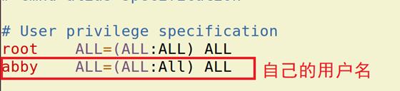 [外链图片转存失败,源站可能有防盗链机制,建议将图片保存下来直接上传(img-SrmYnnbA-1593527446082)(./img/sudo.png)]