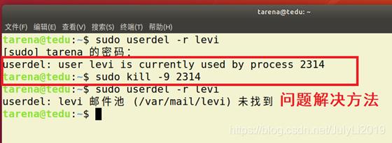 [外链图片转存失败,源站可能有防盗链机制,建议将图片保存下来直接上传(img-ApNitUxb-1593527446085)(./img/deluser.png)]