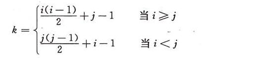 对称矩阵描述