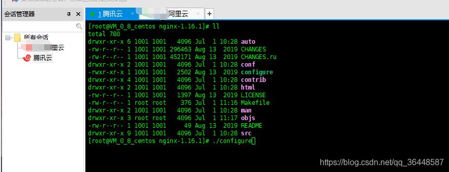 nginx实现https访问