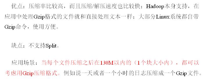 image-20200619174950679