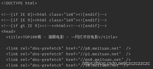 2020.7.1崔庆才教材《Python3网络爬虫开发实战》3.4爬取猫眼电影排行代码更正(绕过美团验证码)