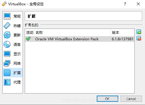 安装扩展功能.png