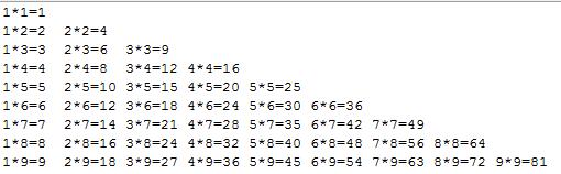 九九乘法口诀表_输出展示