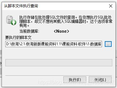 2003京淘项目Day-02 SpringBoot案例