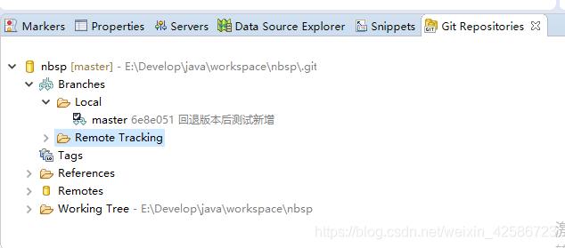 Eclipse拉取远程仓库代码_7