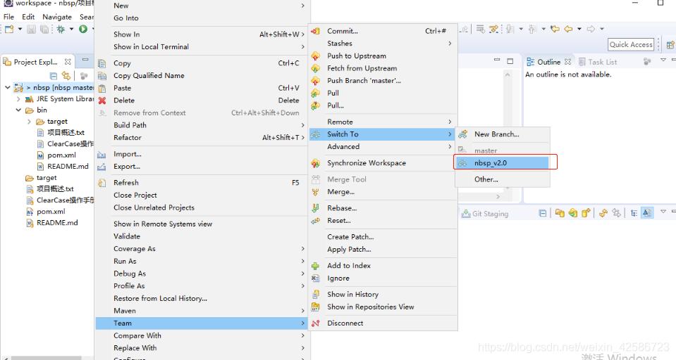 Eclipse整合Git发布分支到远程仓库_3
