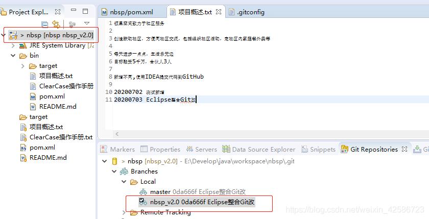 Eclipse整合Git发布分支到远程仓库_4