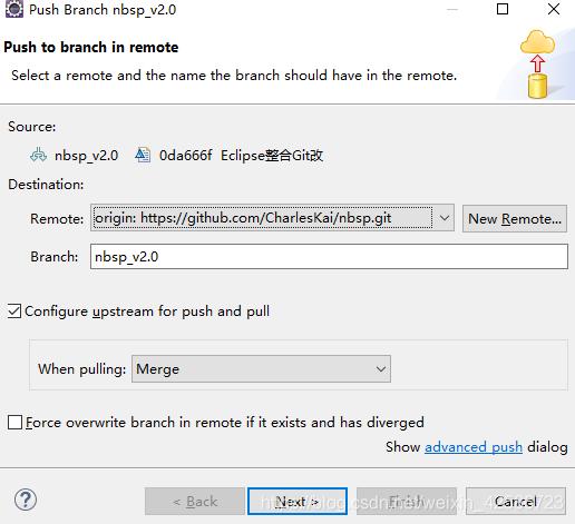 Eclipse整合Git发布分支到远程仓库_8