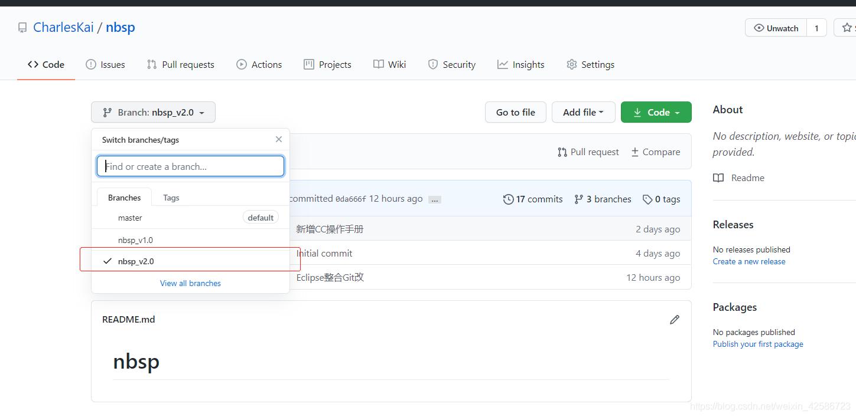 Eclipse整合Git发布分支到远程仓库_12