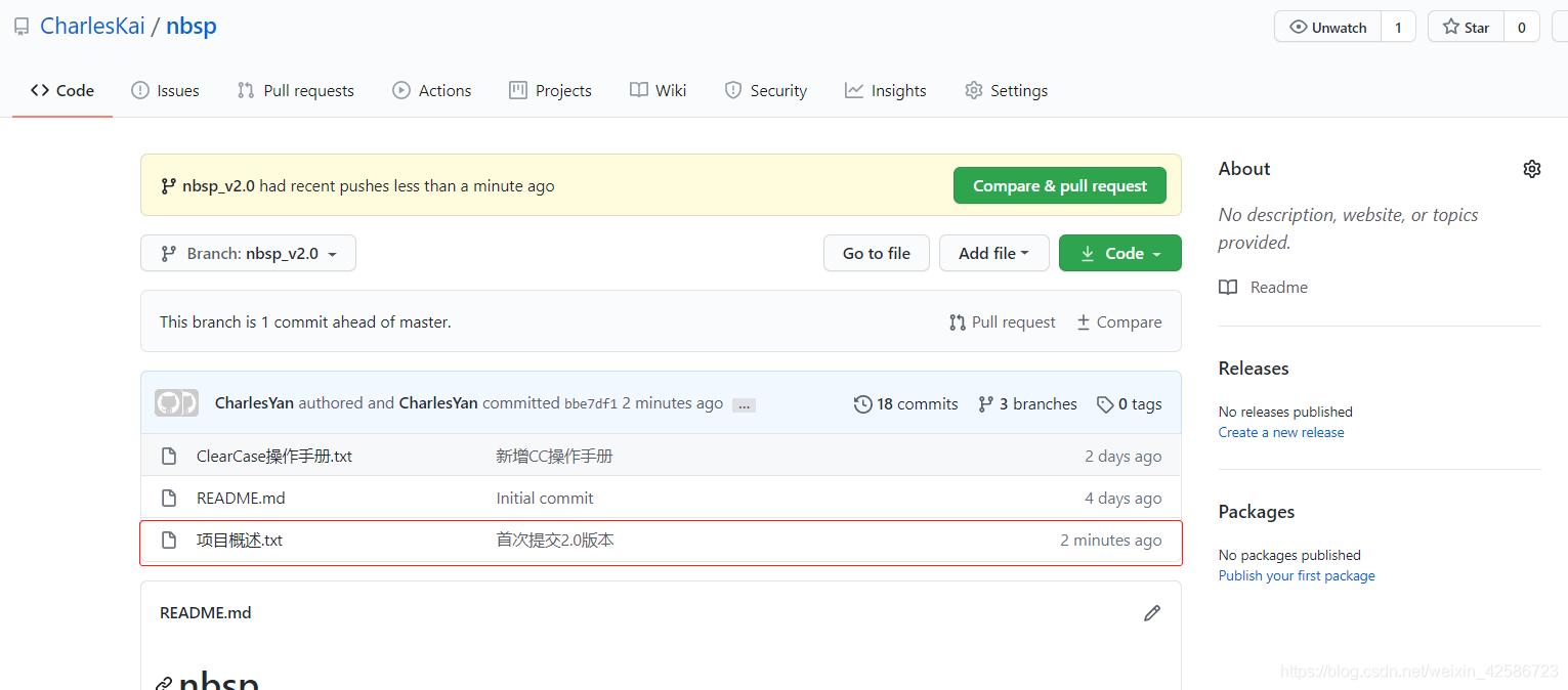 Eclipse整合Git发布分支到远程仓库_14