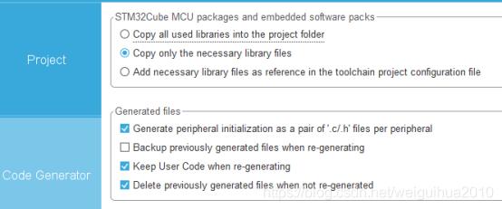 图1-8:工程配置2