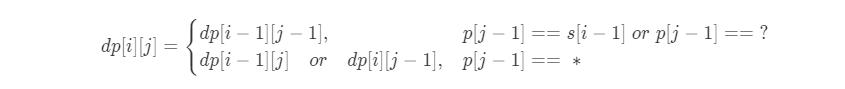 状态转移方程
