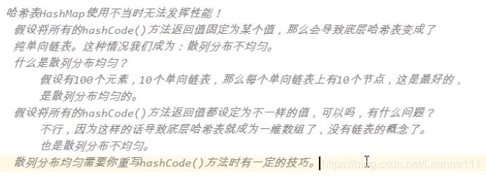 关于重写hashcode