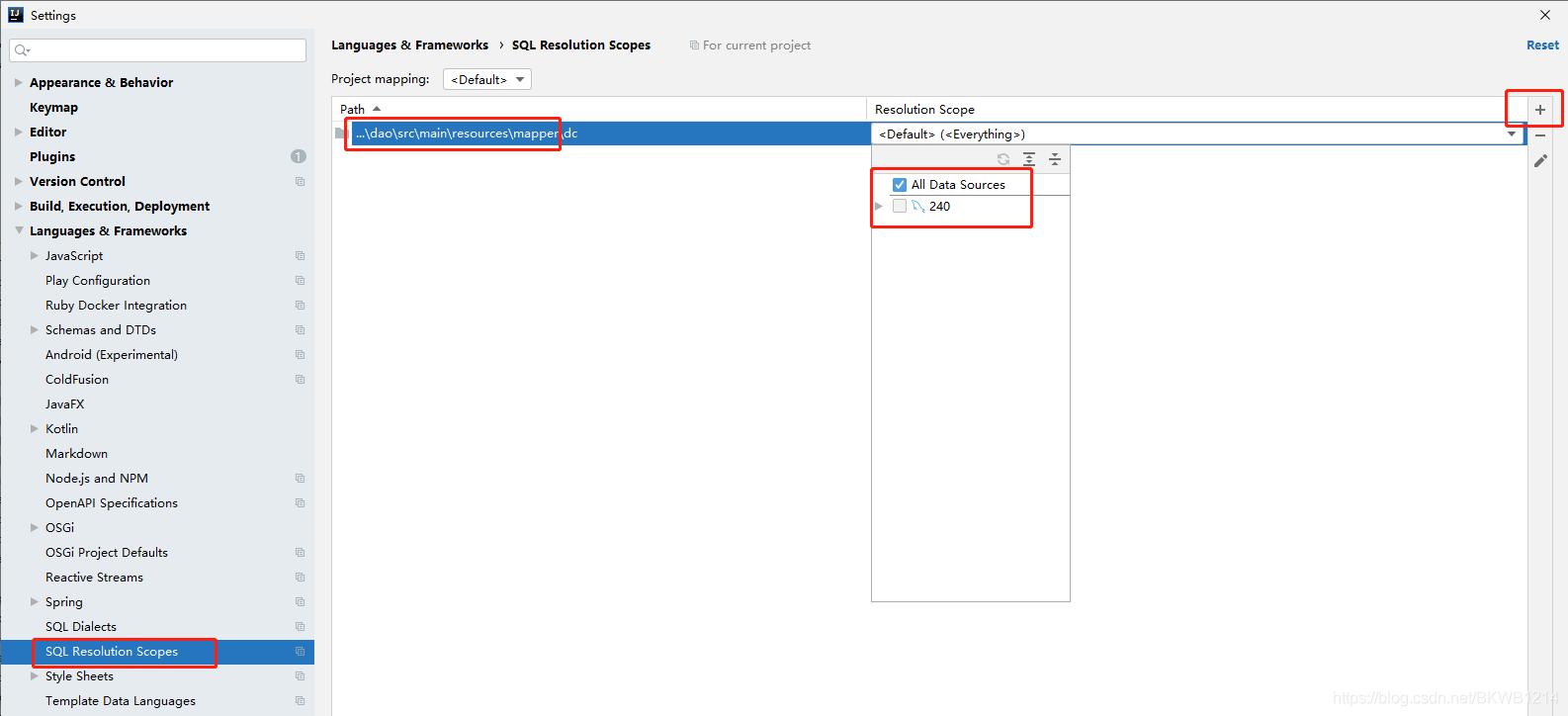 配置Mapper文件夹与数据源的映射