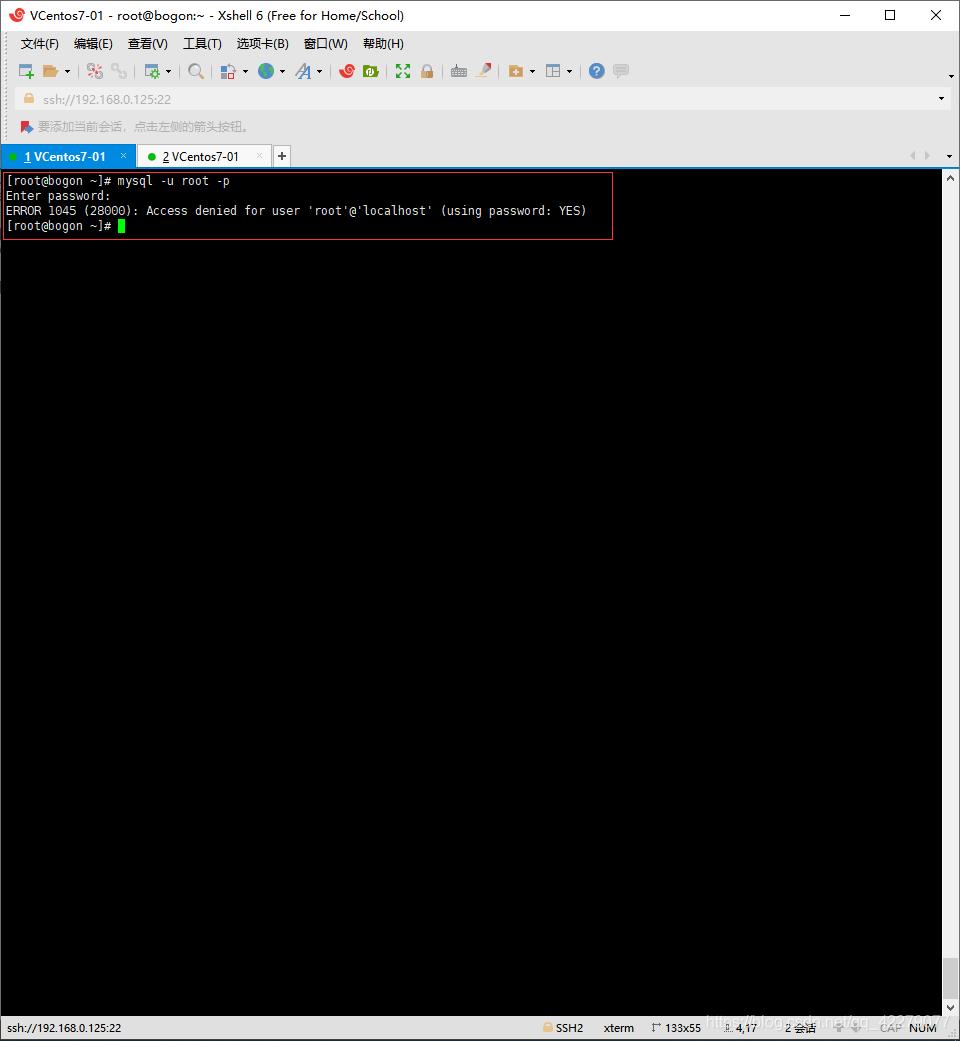 MySQL忘记密码了不用怕,下面几种方法带你解决烦恼!!!