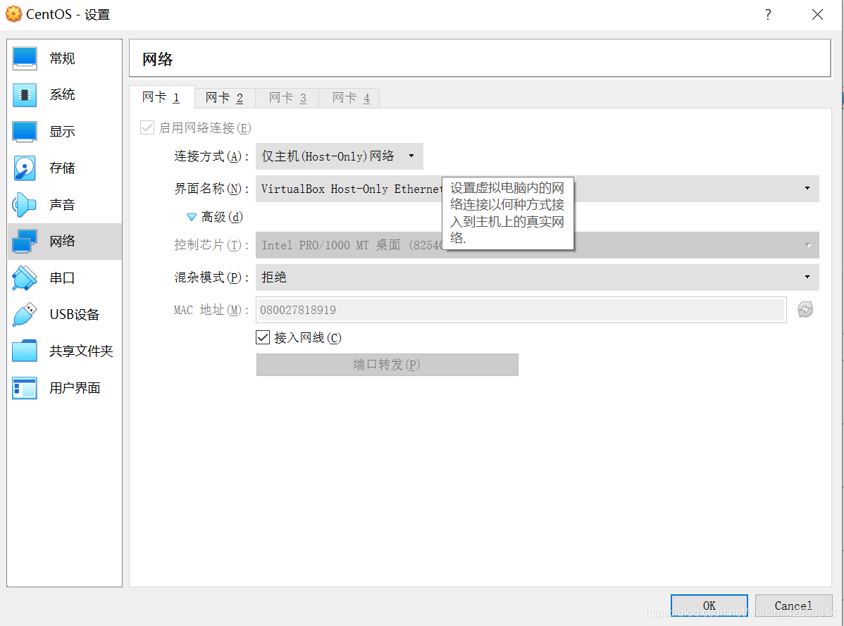 使用docker-compose搭建es集群+es-head+kibana+cerebro,亲测可行