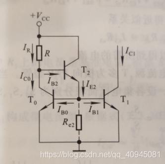 加射极输出器的电流源