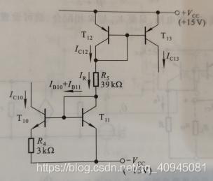 F007的电流源电路