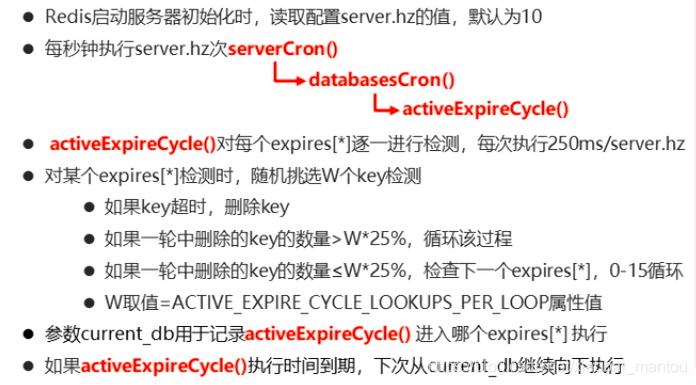 - 当redis服务器初始化的时,读取配置server.hz