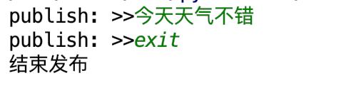 【redis】python操作与频道发布与订阅