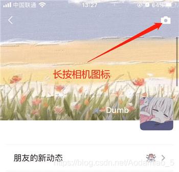 朋友圈发布纯文字动态