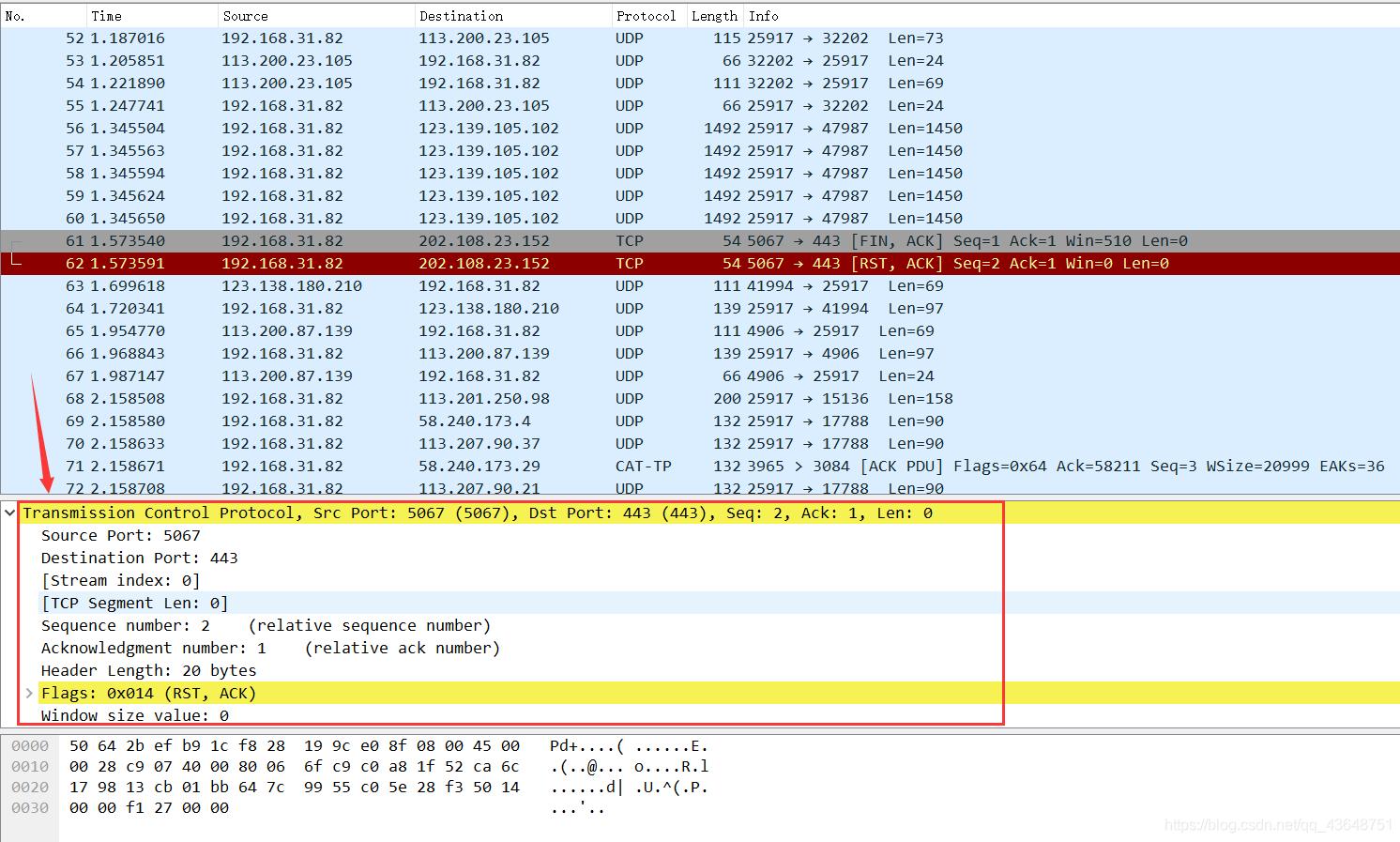 TCP协议抓包