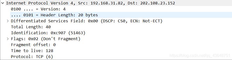 查看IP网络层封装的信息